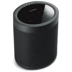 yamaha speaker
